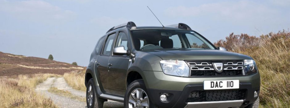 2015 dacia duster uk pricing and info autonews 1. Black Bedroom Furniture Sets. Home Design Ideas